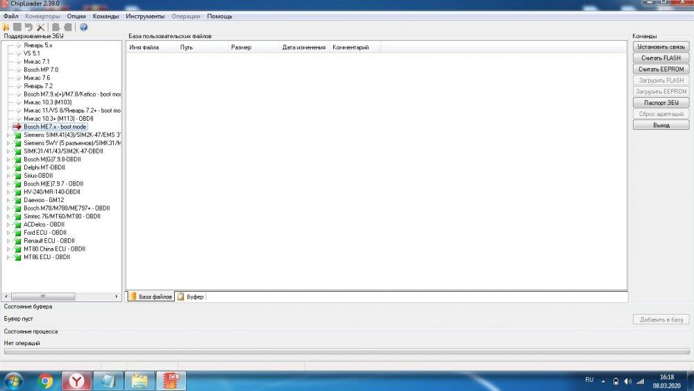 chiploader.jpg